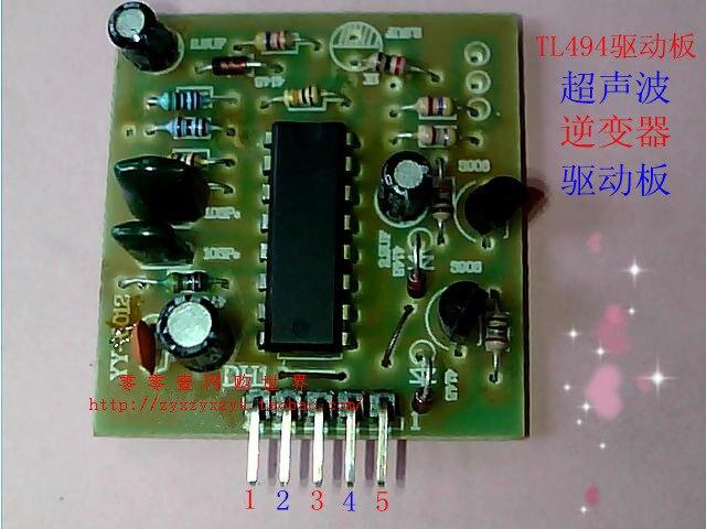Livraison Gratuite! Inverseur à ultrasons TL494 carte conducteur haute fréquence machine unique silicium SEOR