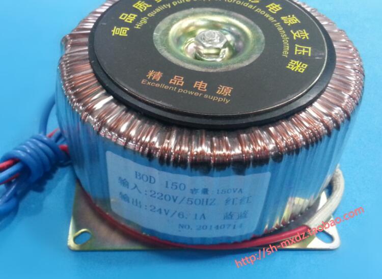 Transformador Anel 24V 6.25A 150VA entrada 220V toroidal transformador de cobre personalizado para monitor de fonte de alimentação do transformador