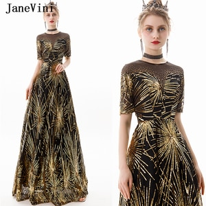 JaneVini Sexy A Line Black and Gold Prom Dresses 2019 Short Sleeves Sparkle Sequined Illusion Back Long Party Gowns Gala Jurken
