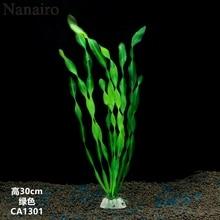 1 sztuk/9 bifurkacji sztuczne pcv materiałów ochrony środowiska zielony wodorosty roślina trawa dla Fish Tank akwarium dekoracji