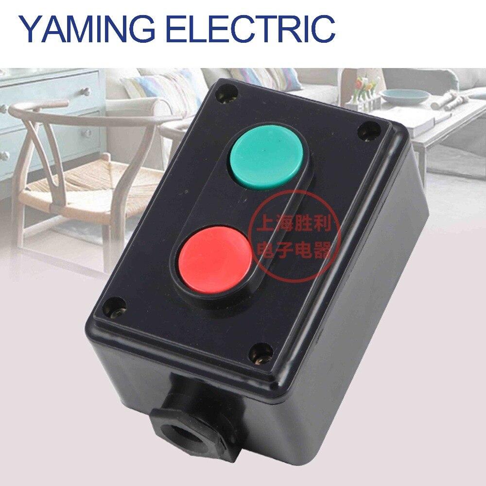 P108 LA4-2H моментальная Перезагрузка старт стоп вкл. Выкл. 2 позиционный кнопочный переключатель управления кнопочный ящик две клавиши переключатель сверла