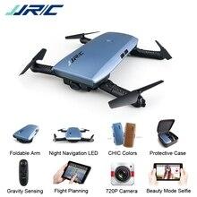 Drone Selfie JJRC H47 ELFIE Plus avec caméra HD 720P pliable RC poche Selfie Drone contrôleur quadricoptère VS H37 Dron