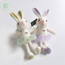 1 pcs Boutique 20 cm Novo perfumado fio saia, pingente de coelho boneca de brinquedo de Pelúcia Chaveiros brinquedos Meninas Saco fivela Carro