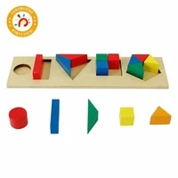 baby toy montessori material wooden puzzle composite geometric cognitive geometry home mini early education