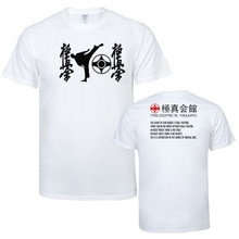 T-shirts Kyokushinkai Kan Kyokushin karaté hommes décontracté manches courtes couverture en coton cool t-shirt été
