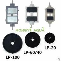 resun lp 204060100 air pump parts suction cups pa racket magnet piece magnetic frame latin diaphragm gasket