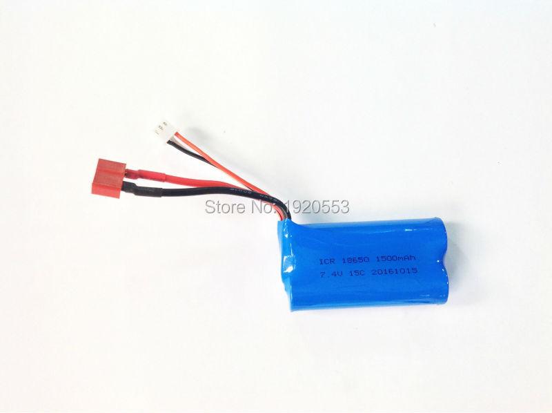 18650 T enchufe 7,4 V 1500Mah 15C batería de Li-Ion partes para Wltoys 12428 12423 A939 MJX T40 T40C F39 F49 T39 Syma 822 RC helicóptero