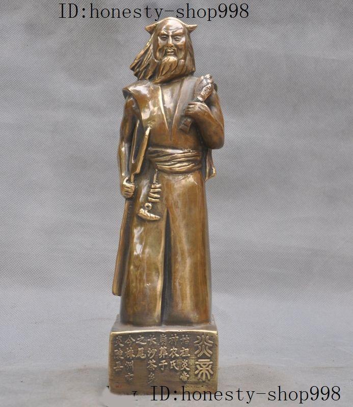 Crafts statue China Ancient Mythology bronze Shennong His Majesty Yan Emperor Yan Di Statue
