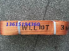 Sangle de levage ceinture de levage   Sangle plate en polyester 10T3M pour la conduite 10t3m 10 tonnes et 3 mètres