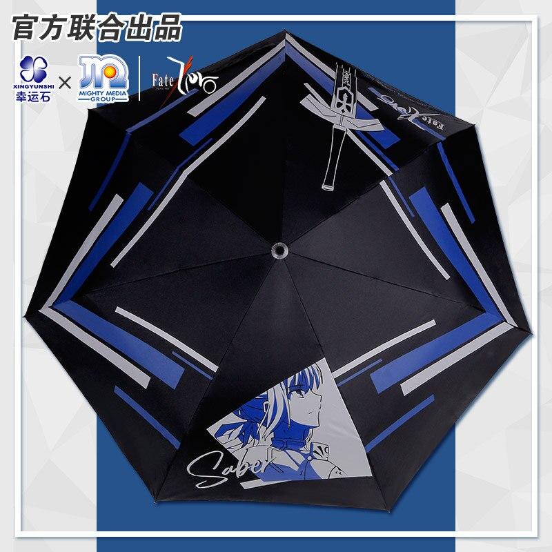 [El destino cero] Anime paraguas plegable FZ FGO lluvia mujeres Anti UV sombrilla Manga papel Saber el destino de la Gran Orden Cosplay regalo