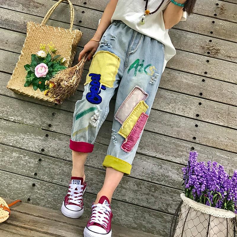 ¡Nuevo! bonito de primavera y verano para mujer, pantalones vaqueros rasgados con apliques coloridos, pantalones capri hasta la pantorrilla NZ24