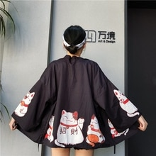 Tenues japonaises kimono cardigan femmes yukata femme kimono chinois harajuku kawaii vêtements chemisier chemise haori obi FF2038