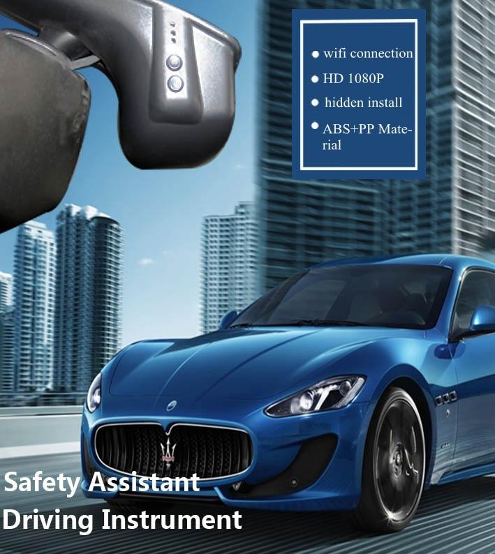 PLUSOBD Hidden DVR Wifi For Maserati Quattroporte Ghibli Cycle Recording HD H.264 One Lens Novatek NT96655 Car Camera Recorder
