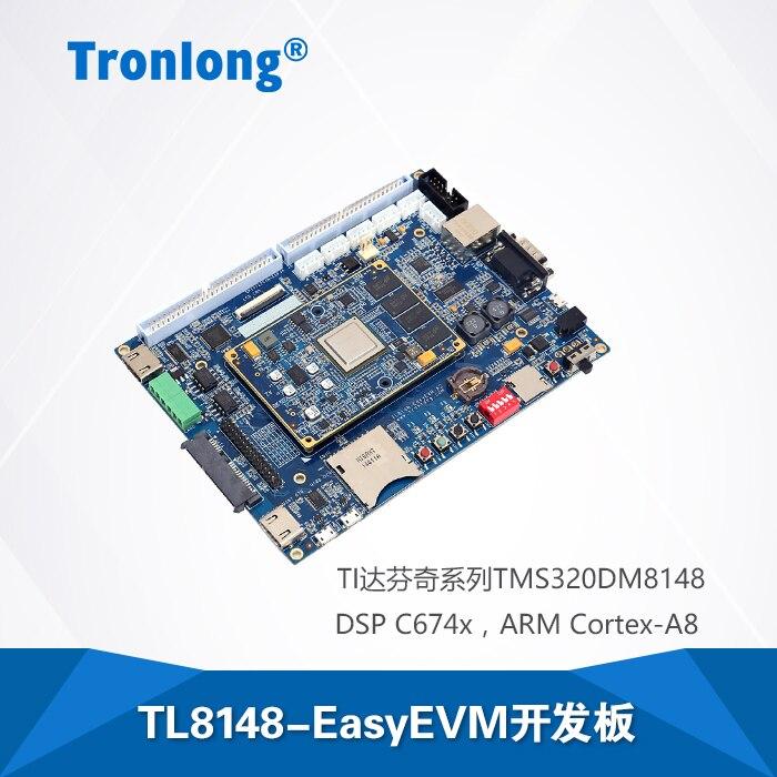 Para Dragon TL8148-EasyEVM DM8148 Placa de desarrollo DSP + ARM audio y video procesamiento tutorial