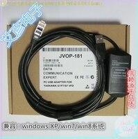 USB mouth Yaskawa G7 inverter G7 F7 S7 V1000 A1000 debugging cable JVOP-181