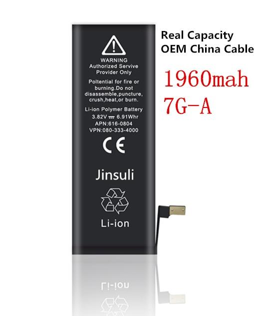 jinsuli 10 pcs lote capacidade real china placa de protecao 1960 mah 382 v bateria