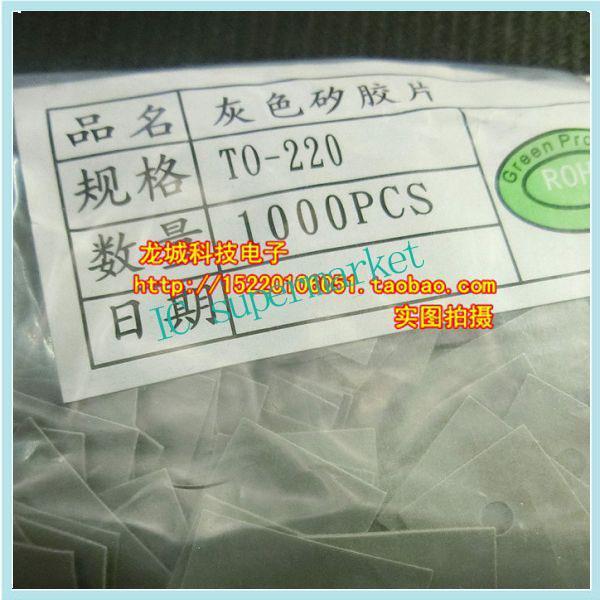 A junta isolante do transistor do filme do silicone da folha de mica a-220 (1000 peças/pacote)