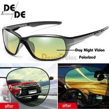 Gafas polarizadas multifunción para hombre, gafas polarizadas de visión nocturna y día, gafas de sol con reducción de brillo para conducir
