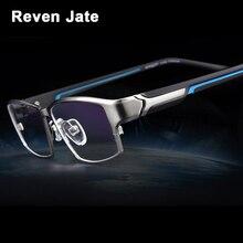 Reven Jate EJ267 Mode Männer Brillen Rahmen Ultrachte gewihtten Flexible IP Elekoniche Platterungetall