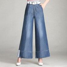 Mode rayures sauvages jeans droits grande taille Slim pantalon droit Tencel denim pantalon large jambe femme été section mince