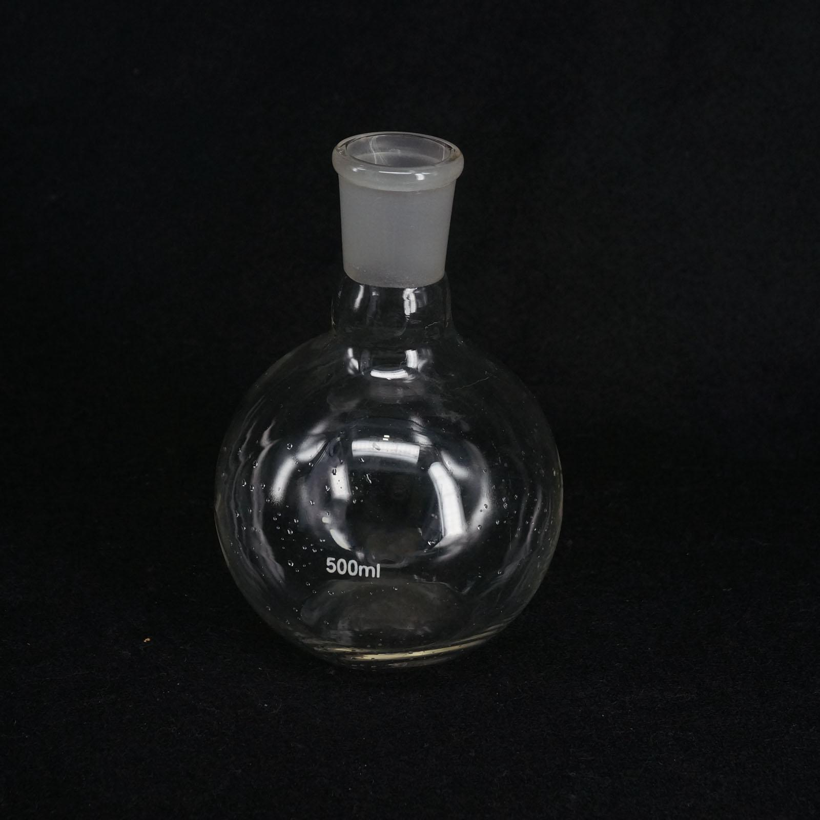 500ml 29/32 Joint One Mouth Short Neck Flat Bottom Flask Boiling Lab Glassware