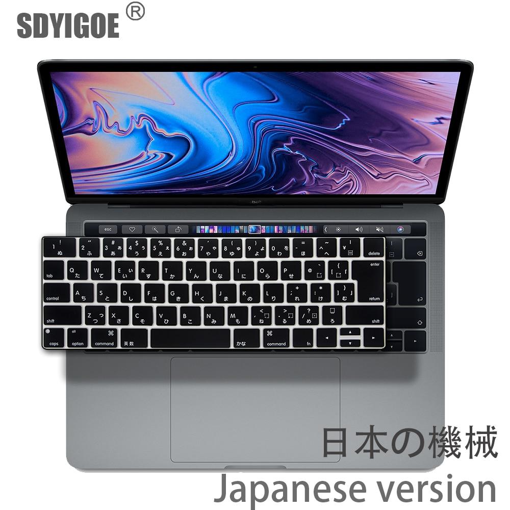 "Versão japonesa Laptop tampa do teclado para macbook air pro 13 ""15"" capa de Silicone A1466 A1502 A1278 A1398 A1286 película protetora"
