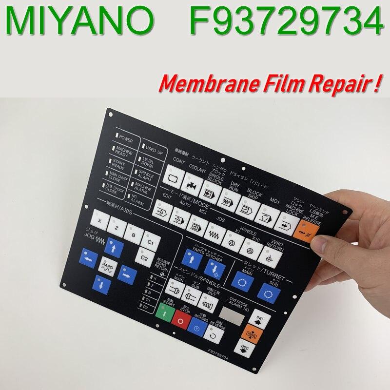 F93729734 طبقة رقيقة واقية ل MIYANO لوحة إصلاح ~ تفعل ذلك بنفسك ، جديد ويكون في الأسهم