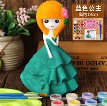 19cm blue princess lovely Children's mannequin toy plaster doll Piggy bank mannequin Gift 12 color paint pen palette 1set A262