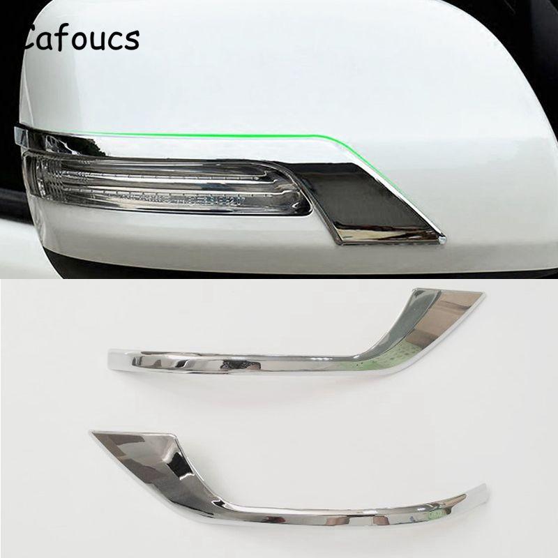 Cafoucs For Toyota Land Cruiser LC200 2008-2016 Chrome Rear View Mirror Side Frame Strim Sticker
