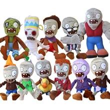 11 Styles PVZ Zombies Plush Toys Doll 30cm Gargantuar Hats Pirate Duck Zombie Plush Soft Stuffed Toy
