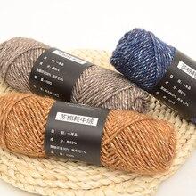 Hilo de Yak de 100g, tejido a mano, colorido, largo segmento, teñido, suave, cálido, hilo de lana para bebé, para costura de ganchillo