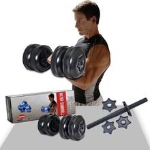 Hoge Kwaliteit Zware Gewicht 20-25Kg Verstelbare Water Gevulde Halters Voor Fitness Man/Vrouwen (Een Paar)