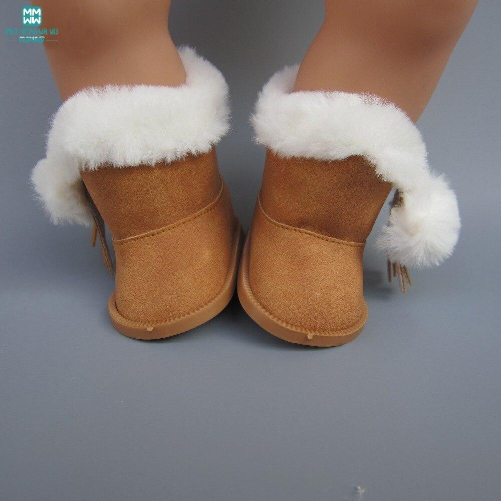 Mini buty dla dzieci Khaki grube buty fit 43 cm noworodki akcesoria dla lalek i amerykańska lalka