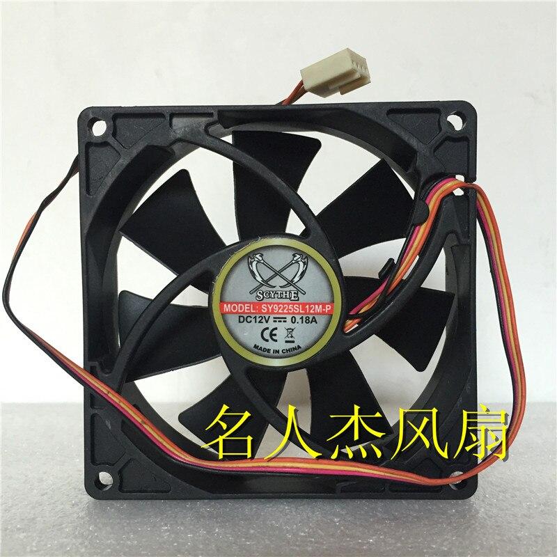 Радиатор кулер охлаждающий вентилятор для SCYTHE модель SY9225SL 12M-P SY9225SL12M-P DFS922512M-PWM DC12V 0.18A 9025 9 см 4 Pin