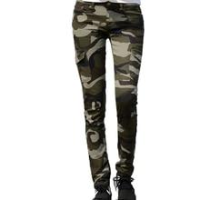 Pantalon taille haute femme vert, pantalon Camouflage femme, avec crayon, taille haute, vert, femme, Calcas élastique féminin, Mujer, 2019