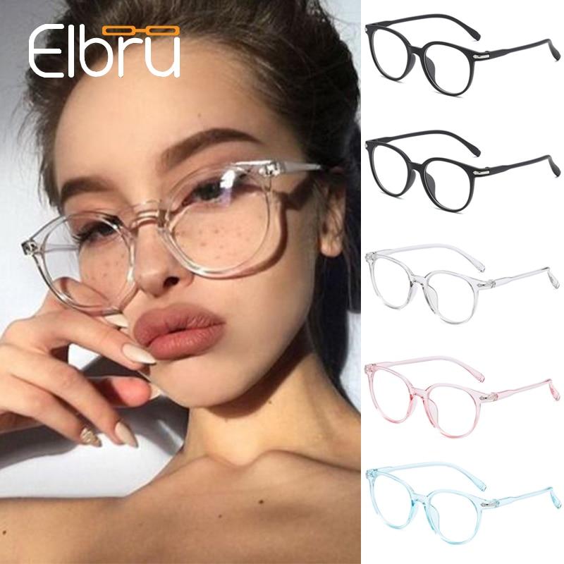 Elbru Optical Eye Glasses Frames for Women Men Ultralight Eyeglasses Frame Female Male Transparent B
