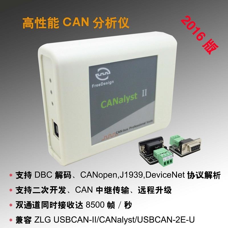 CAN analyzer, USBCAN-2E-U, USB, CAN, USBCAN, CANopen, J1939, DBC parsing