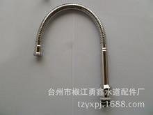 Vidric кран универсальная трубка может быть согнута по желанию. Запасные части для ремонта кухонного крана