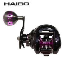 Haibo THUNDER Baitcasting Fishing Reel For Sea 7.11 10B+RB Magnetic Brake Drag Force8KG