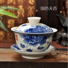 El juego de té incluye 1 olla, 1 platillo, gaiwan elegante de alta calidad, tetera bonita y fácil, porcelana azul y blanca gaiwan