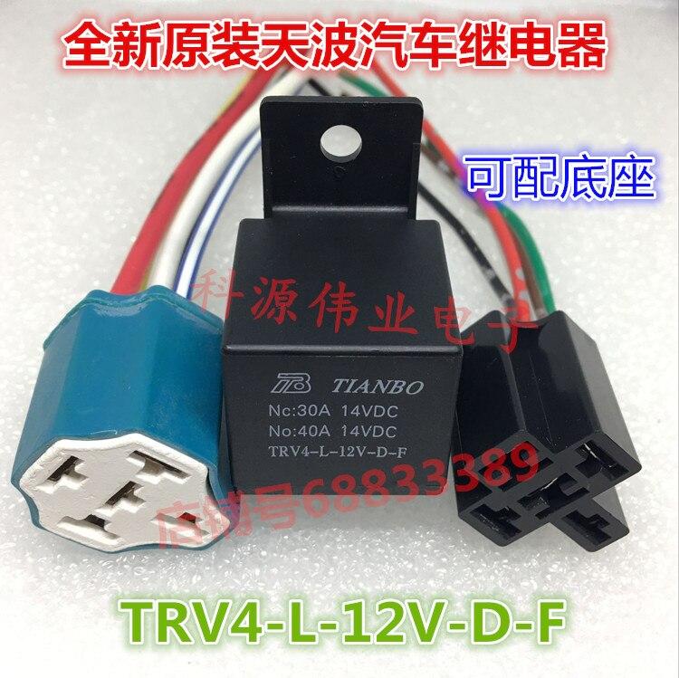 Relé de TRV4-L-12V-D-F 12VDC 40A 4PIN