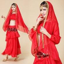 New Women Indian Belly Dance Practice Professional Performance Suit Set Female Long Sleeve Sequin Cake Skirt Lantern Set H4547