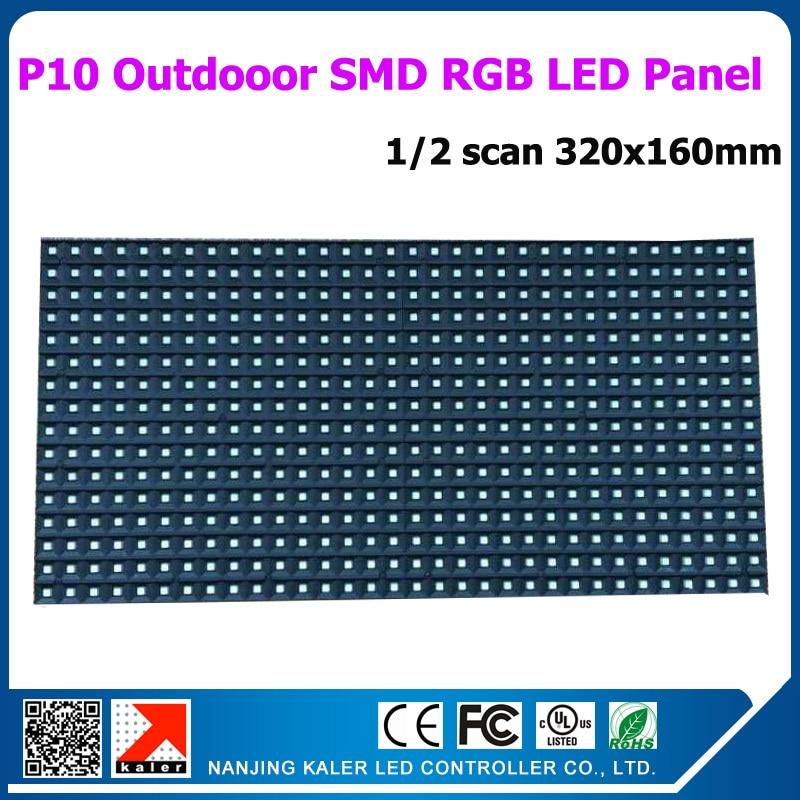TEEHO de alta calidad 40 piezas mucho SMD RGB video P10 al aire libre de color completa módulo led * 320*160mm 1/2 escanear al aire libre p10 led cartelera