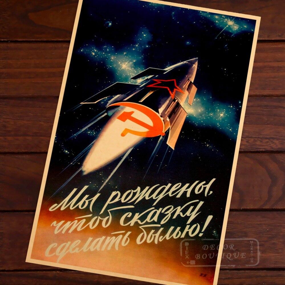 Deep blue sky vast universe Soviet rocket Vintage Poster propaganda Retro Canvas Wall Stickers Posters Bar Home Decor Gift