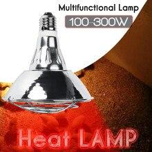 Hight Quality E27 300W Heat Lamp Stepless Adjustable Halogen LED Light Bulb Pet Brooder Hatch Chicken Piggy Dog Cat AC220V