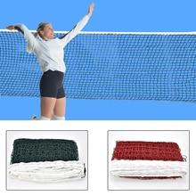 6.1mX0.75m professionnel Sport formation Standard Badminton filet extérieur Tennis filet maille volley-ball exercice livraison directe
