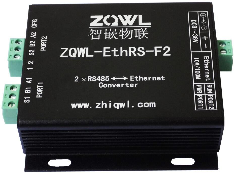Servidor serial RS485 de 2 vías/puerto serial a red a puerto serial/Modbus TCP a nodo RTU/256