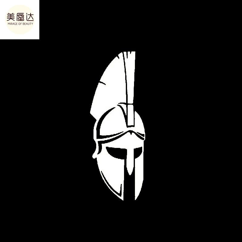 Stahl Römischen Krieger Bild Spartan Helme Gespiegelt MolonLabe Auto Aufkleber Lkw Stoßstange Tür Laptop Kunst Wand Mut Vinyl Aufkleber