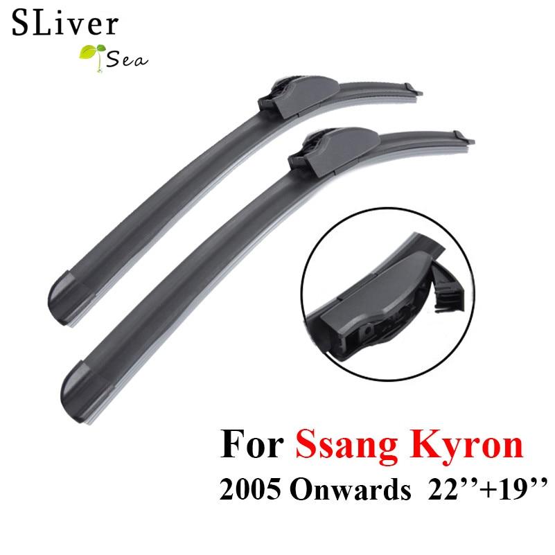 Escobillas de limpiaparabrisas SLIVERYSEA para Ssangyong Kyron 2005 en adelante 22 + 19 parabrisas de ventana de goma Natural de alta calidad