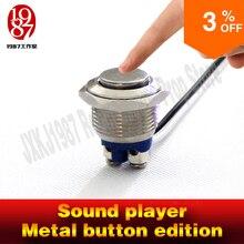 Takagism-accessoire de jeu   Accessoires de sauvetage pour salle de vie réelle, joueur au son à distance, appuyez sur le bouton en métal pour obtenir des indices sonores, joueurs sonores